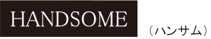 hondsome_title