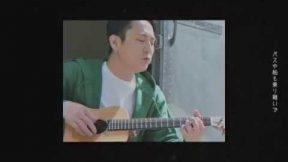 渡會将士『カントリーロードアゲイン』Official Music Video Short ver.